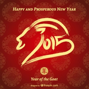 chinese-new-year-card_23-2147499045